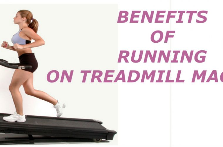 Health-Benefits-of-Running-on-a-Treadmill